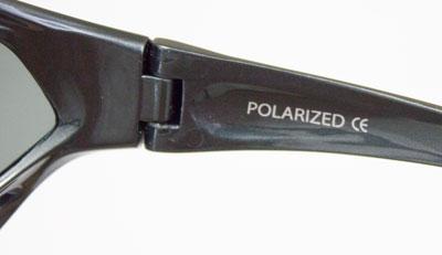 polarized water sports sunglasses